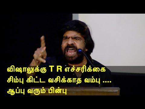 tr vs vishal simbu will give back soon tamil news, tamil live news, tamil news today, red pix