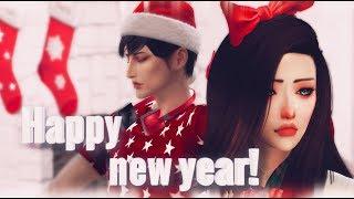Нелюбимый\ С новым годом! Machinima