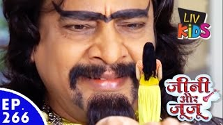 Click to watch all the episodes of Jeannie Aur Juju – https://www.y...