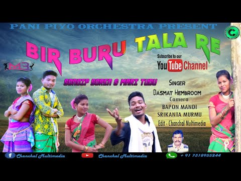 new-santali-video-song-2020!!-bir-buru-tala-ra-!!-full-hd-video-song