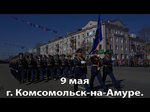 интим знакомства в комсомольске-на-амуре бесплатно и без регистрации