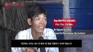 롯데마트 세이브더칠드런 협약식 사업소개 영상