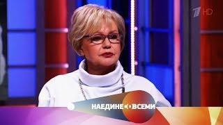 Наедине со всеми - Гость Марина Шиманская. Выпуск от 20.06.2017