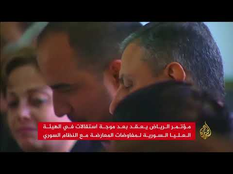 تحذيرات من -تعليب- المعارضة السورية في الرياض  - نشر قبل 7 ساعة