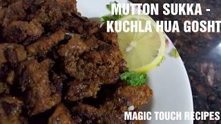 MUTTON SUKKA - KUCHLA HUA GOSHT