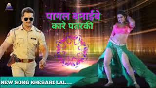 Pagal banaibe ka re patarki pagal banaibe ka (Khesari lal Yadav) Dj Skverma
