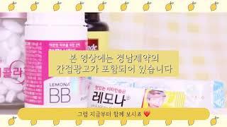 여드름 피부가 추천하는 먹는 비타민B & 보조제…