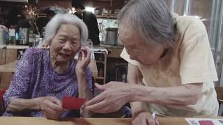 『僕とケアニンとおばあちゃんたちと。』予告