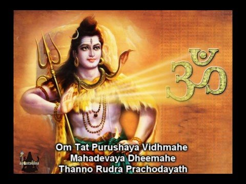 Shiva Gayatri (Dedicated to Sharganesh) - YouTube