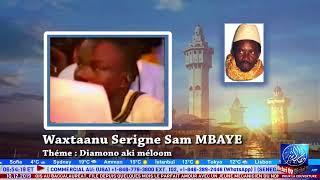 LIVE | Emission Matinale Ndeki li | Theme: Wareefu waayjur ci doomu Jiitle