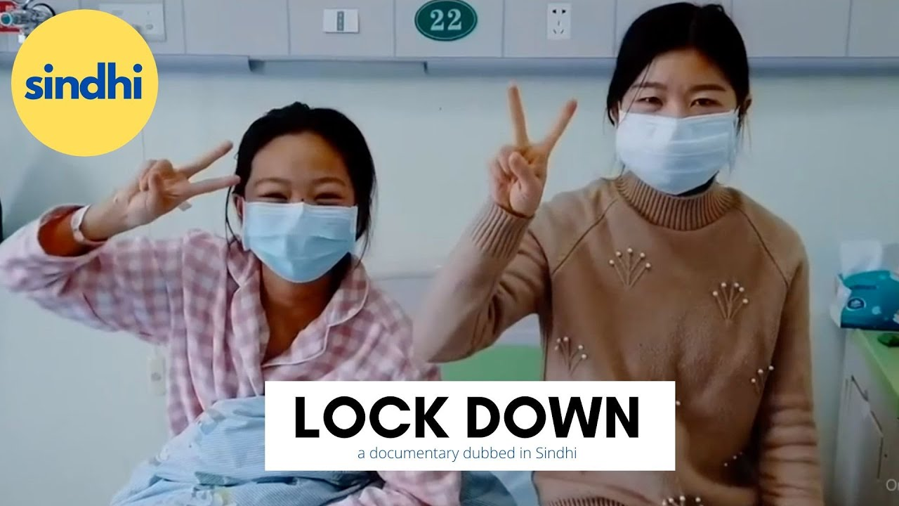 Lock down - One month in Wuhan | Documentary | Sindhi