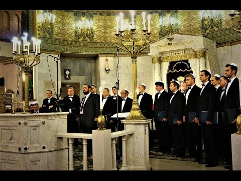 Concert at the Moscow Grand Choral Synagogue, 15.12.2016