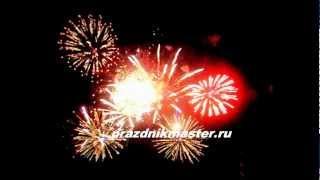 Высотный салют Темрюк 2008 год(, 2012-04-07T13:45:58.000Z)