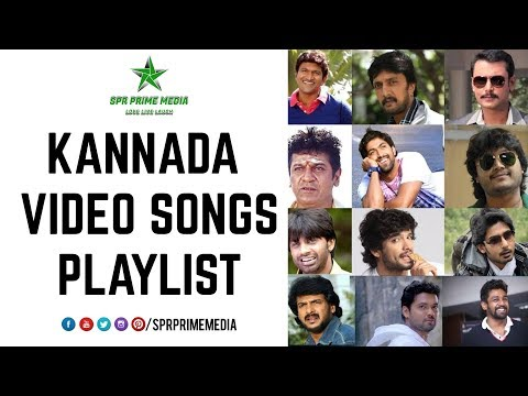 Kannada Songs | Kannada Video Songs HD | Kannada New Songs | Introduction 2016