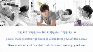 ZE:A-Five - The Day We Broke Up [Hangul/Romanization/English] Color & Picture Coded HD