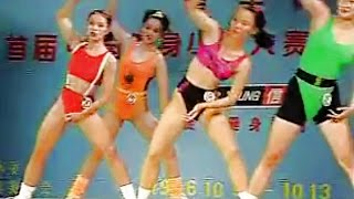 90's Chinese Aerobic Dance Shiny tights Thong Leotard