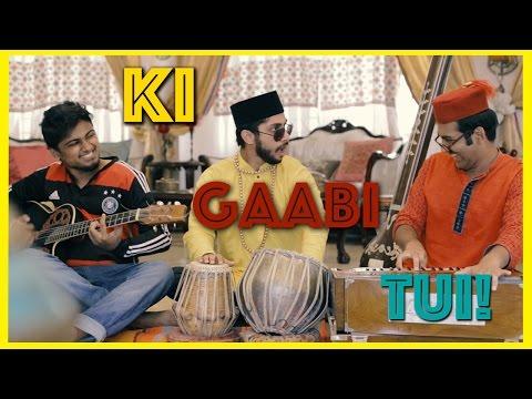 Gaan Friendz - Ki Gaabi Tui! | Tamim Mridha | Shouvik Ahmed | Shoumik Ahmed | Salman Muqtadir