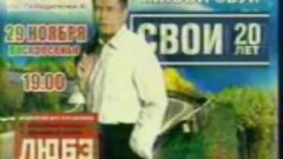 Трансляция белорусских каналов 11.11.2009 в Осиповичах