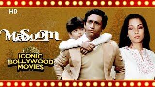 Iconic Bollywood Movie | MASOOM | Naseeruddin Shah | Shabana Azmi | Jugal Hansraj | Urmila