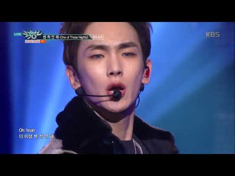 뮤직뱅크 Music Bank -  센 척 안 해 (One of Those Nights) - 키(Key).20181130