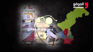 شاهد تقرير عن السوق السوداء لمليشيا الحوثي في امانة العاصمة