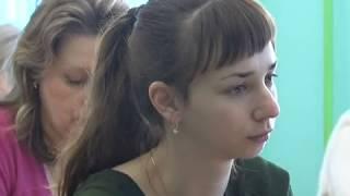 В  «СОШ № 12» прошли выездные курсы повышения квалификации для учителей начальных классов