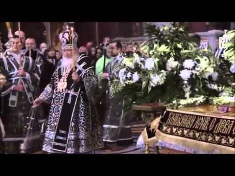 Moscow Orthodox Patriarchate - Good Friday Service
