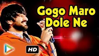 Download Hindi Video Songs - Ghaman Santhal New Song ||