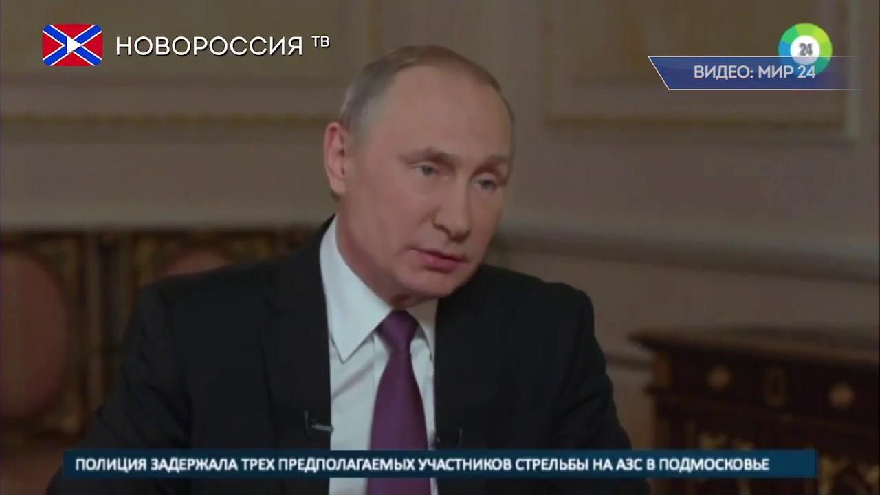 Путин: Мы будет препятствовать возвращению террористов