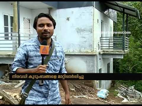 Illegal construction at Ambukuthimala ; Edakkal Caves and Ambukuthimala region facing risk