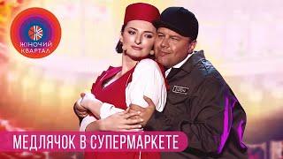 Баста - Выпускной (Медлячок) - Пародия 2019