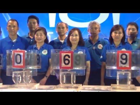 VDO : ประกาศผลรางวัลสลากบำรุงสภากาชาดไทยของ ทีโอที 7 เม.ย. 59