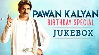 Pawan Kalyan Super Hit Songs Birthday Special #HBDPawanKalyan