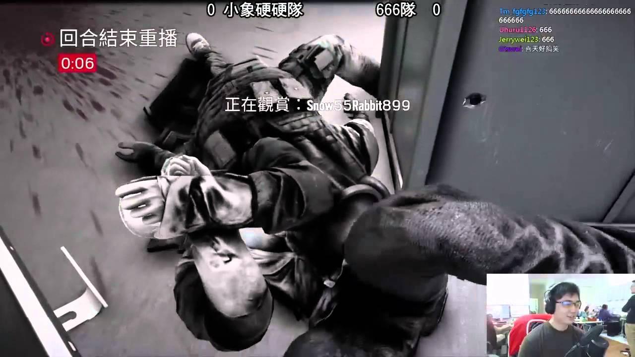 【虹彩六號 : 圍攻行動 實況主正式賽】小象硬硬 Vs 666 #02 - YouTube