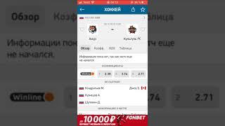 АМУР-КУНЬЛУНЬ/СТАВКА/ПРОГНОЗ/КХЛ/09.12.2019/