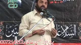 Zakir Seyed Najam Shah Majlis Azza 6 Shaban 2017 Jalal Pur Pear Wala Zila multan