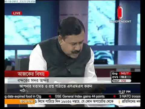 Ajker Bangladesh: Inner Port City - 1 Oct 2012