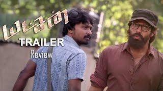 Yatchan Trailer Review | vishnuvardhan, Arya, Kreshna, Swathi reddy