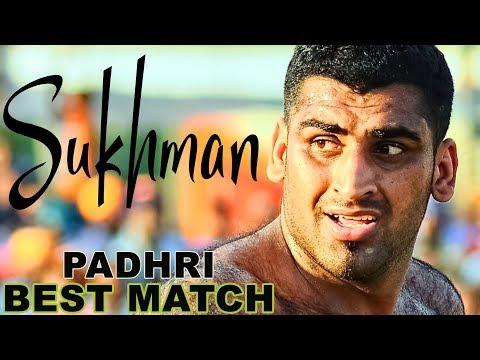 BEST MATCH 💪ਸੁਖਮਨ ਚੋਹਲਾ VS ਗੋਪੀ ਫਰੰਦੀਪੁਰੀਆ 🔴PADHRI KABADDI CUP (FULL HD) - 2018