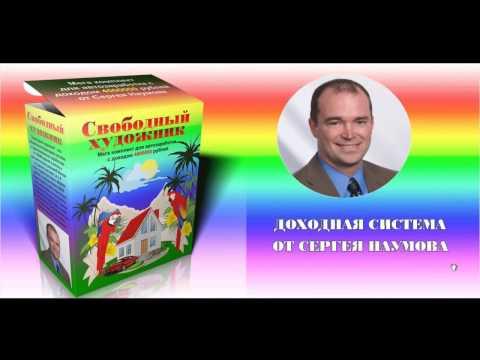 Как заработать 4000000 рублей