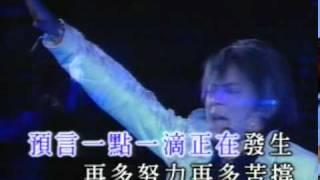 王傑-傷心1999