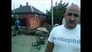 uklad4ik ru Укладка тротуарной плитки в Краснодаре цена(, 2016-10-10T09:08:51.000Z)