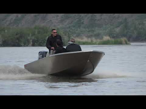 New Welded Aluminum Boat Brand Made In Canada.