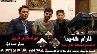 Aram Shaida - ga3day Dashtay haji bakr - Saz [sado] - Korg [Ary Farwq] - Trak 5 SHAZ [bika ba xatr]