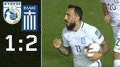 Mitroglou und Hellas siegen im Derby: Zypern - Griechenland 1:2   Highlights   WM-Quali   DAZN