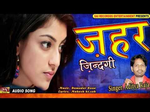 तू भी आईने की तरह बेवफा निकला || सबसे गम भरा गाना || Latest Hindi Sad Songs (2018) || PYAR MOHABBAT thumbnail