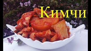 """""""Кимчи"""" острая капуста по корейски"""