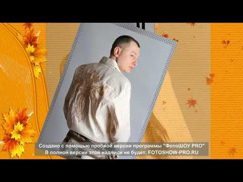 Александр Ядыкин - Призраки и Ангелы