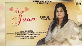 Meri Jaan (Motion Poster) Parveen Bharta | Rel on 30th June | White Hill Music