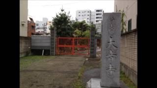 先日、渋谷区広尾の東江寺で語らせて頂きました。 最終的にこのシーンで...